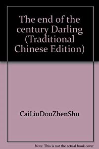 Paperback The end of the century Darling (Traditional Chinese Edition) Book