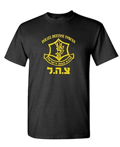 Mean Gear IDF ISRAELI DEFENSE FORCE - israel middle east Tee Shirt T-Shirt, 2XL, Black