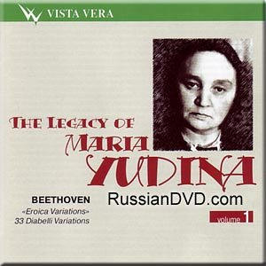 "UPC 889253361836, Beethoven - ""Eroica Variations"", 33 Diabelli Variations - Maria Yudina (Volume 1)"