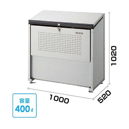 ゴミ箱 ダストボックス クリーンストッカー スチールタイプ CKE型 CKE-1005型 B07CGZDZV8