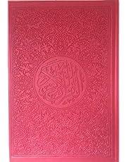 القران الملون وفقا للاجزاء مزين بغطاء منقوش ذ لون احمر، 14×20 سم