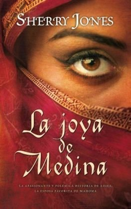 La joya de Medina (Bolsillo Zeta Edicion Limitada) (Spanish - Joya La Ca