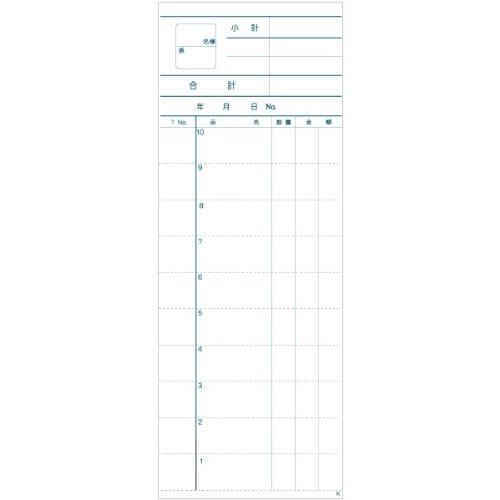 複写会計伝票品番K(200冊1ケース) B00FPHC5TW