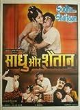 Sadhu Aur Shaitaan (Year 1968) * Mehmood, Bharati