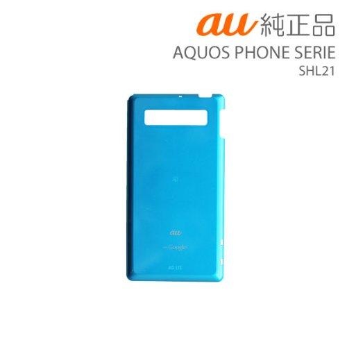AQUOS PHONE SERIE SHL21(クリアブルー)