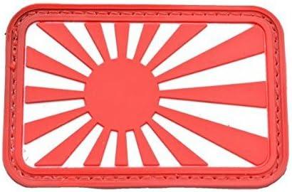Bandera del sol naciente japones bandera de velcro parche parche emblema rojo Sabage Rojo: Amazon.es: Juguetes y juegos