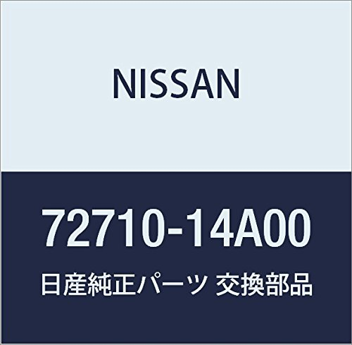 NISSAN(ニッサン) 日産純正部品 ウエザーストリツプ 82833-28501 B01MSJMYBJ 82833-28501