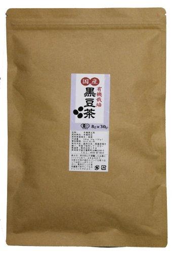 茶の心 有機栽培黒豆茶30p 北海道産オーガニック黒豆100%(国産)