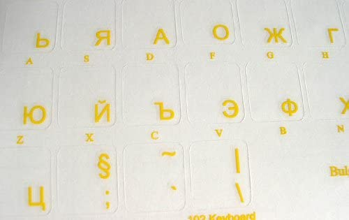 BULGARIAN KEYBOARD STICKERS TRANSPARENT YELLOW LETTERS FOR ANY LAPTOP COMPUTER PC DESKTOP NOTEBOOK