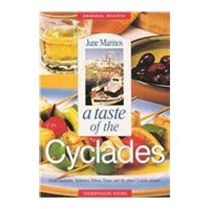 A Taste of the Cyclades by June Marinos
