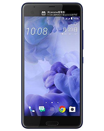 (HTC U Ultra (U-1u) 5.7-Inch 4GB RAM / 64GB ROM 4G LTE Dual SIM FACTORY UNLOCKED - International Stock No Warranty (INDIGO BLUE))