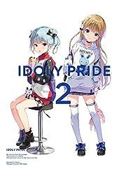 IDOLY PRIDE 2 アクリルキャラクタースタンド・ブロマイド付き特装版(完全生産限定)【Blu-ray】