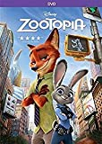 Zootopia (DVD)