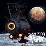 Animation Soundtrack (Music By Akira Miyagawa) - Space Battleship Yamato 2199 (Uchu Senkan Yamato 2199) (Anime) Original Soundtrack Part3 [Japan CD] LACA-15336 by INDIE (JAPAN)