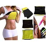 FAMEWORLD® Weight Loss Tummy Slimming Body Shaper Belt for Women and Men