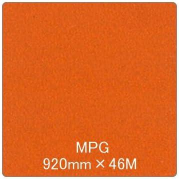 反射シート MPG 920mm×46M オレンジ