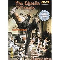 Shaolin Temple [Import]