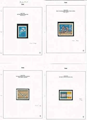 Middle East, Postage Stamp, 1285, 1516, 1534, C90 Mint, 1964-72, JFZ