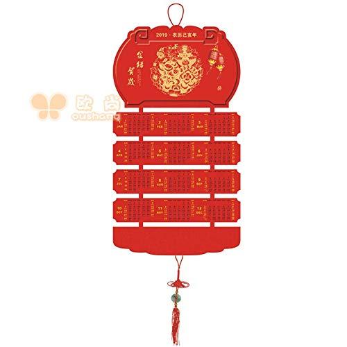 Feng Shui 2019 Chinese Wall Calendars Golden Pig Home Business Decor