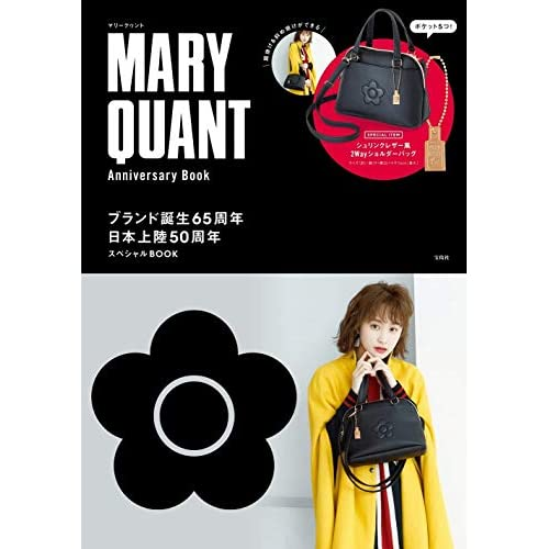 MARY QUANT Anniversary Book 画像