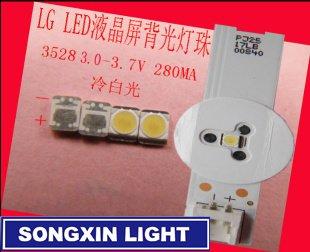 Buy Generic 100pcs Original Lg Led Lcd Tv Backlight Lens Beads 1w 3v