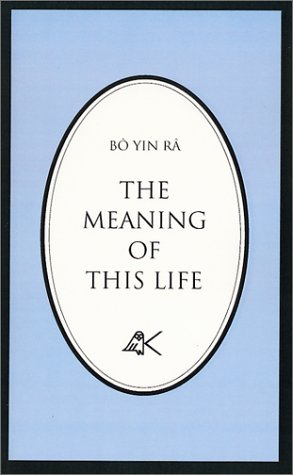 Read Online The Meaning Of This Life ebook