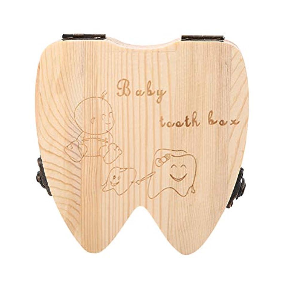 中に利益認証Vosarea 歯の形の木の記念品の保存箱のコレクションのホールダーが付いている木の子供箱の歯