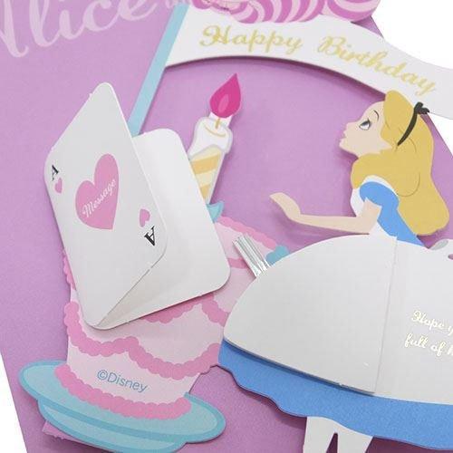 Amazon Disney Alice In Wonderland With Cheshire Cat Honeycomb