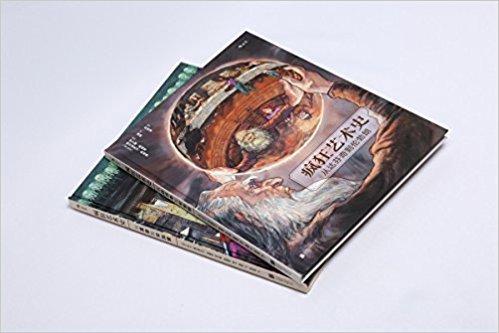 Download 疯狂艺术史:从莫奈到毕加索+从达芬奇到伦勃朗(套装共2册) ebook