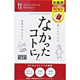 Best Japanese Diet Pills - NAKATTAKONONI Japanese Popular Supplement Value pack 90 bags Review