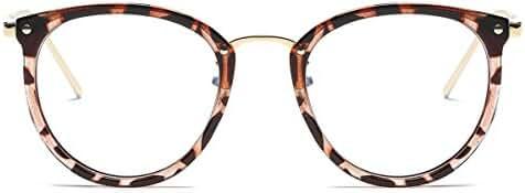 Amomoma Round Eyeglasses Oversize Clear Lens Glasses Optical Eyewear Frame A5001