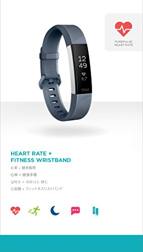 Fitbit Alta HR, Blue/Gray, Large (US Version) by Fitbit (Image #6)