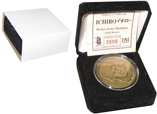 (MLB Baseball Highland Mint Bronze Coin W/Jewel Case #'D To 10,000 - Ichiro )