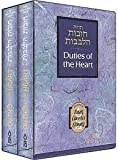 img - for Duties of the heart book / textbook / text book