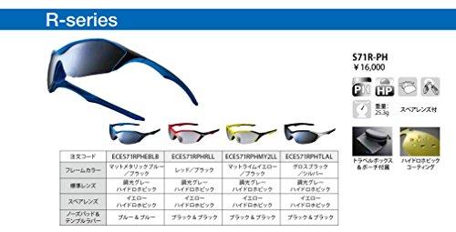 Lunettes Shimano S71R Photochromatique 2017