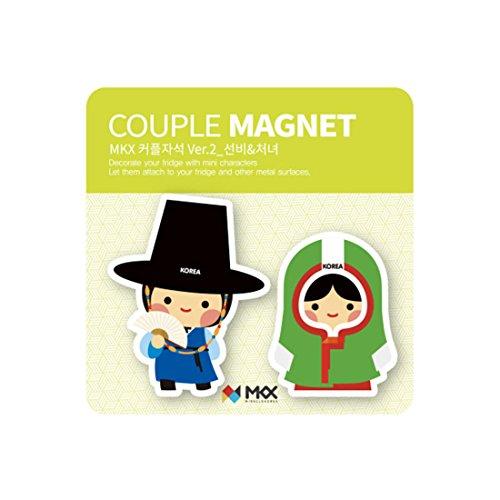 Mkx Costumes (Sunbi and Agassi Couple Fridge Magnet Korea Traditional Costume Memo Holder)