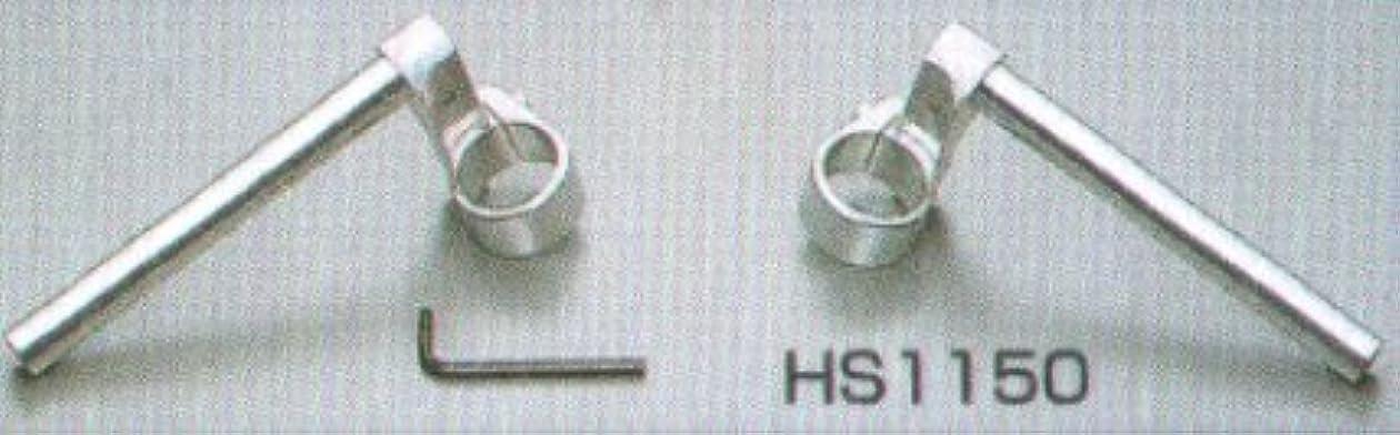 アナニバー子接続詞ハリケーン (HURRICANE) セパレートハンドル ブラック GSX250R HS3711B