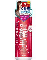 Amazon.co.jp日本亚马逊购物网站优惠信息推荐(2017-04-28)