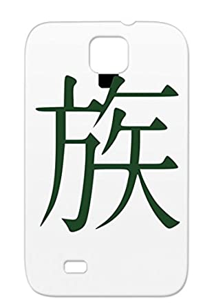 Tpu Japanese Symbols Tribe Japan Shapes Family Kanji Zoku Black For