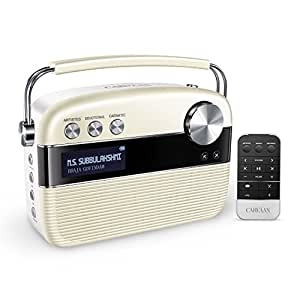 Saregama Carvaan Tamil SC03 Portable Digital Music Player (Porcelain White)