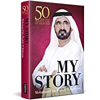 My Story: 50 Memories from 50 Years of Service (Hardcover)