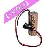 Plcbatt® 純正新品 3V リチウム電池 CR8.LHC |TOTO アクアオート自動水栓用リチウム電池 57211【1年保証】