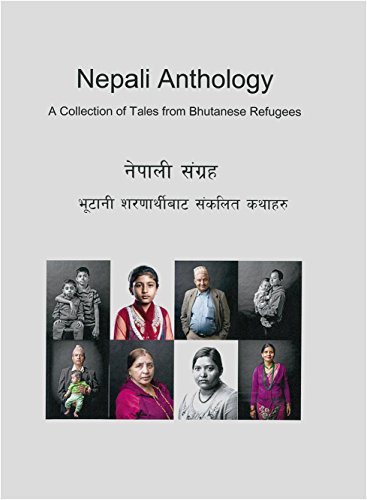 Nepali Collection - 3