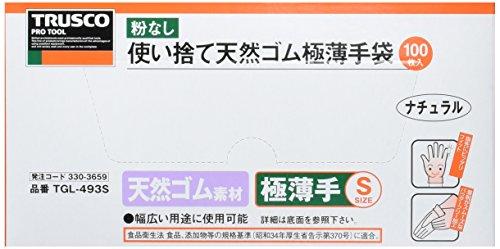TRUSCO(トラスコ) 使い捨て極薄手袋(天然ゴムパウダーフリー)100枚入 S 白