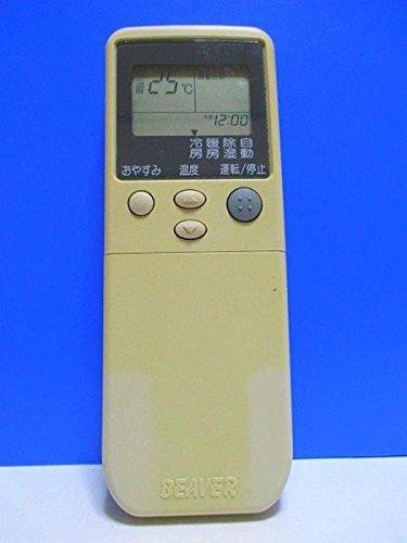 ビーバー エアコンリモコン RKN502A220