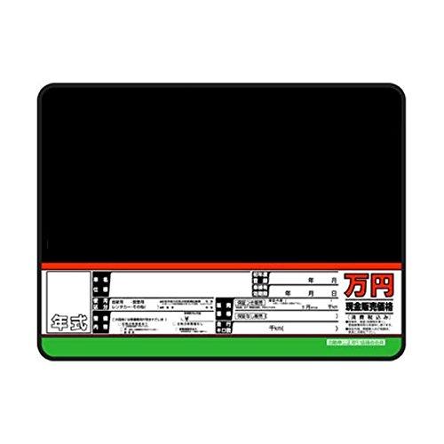 【平日15時までのご注文で当日発送】SK製 サンドイッチ合板製 プライスボード 3枚セット(ボードのみ3枚) SK-10B 3枚セット(ボードのみ)  B01N2JIG0Q