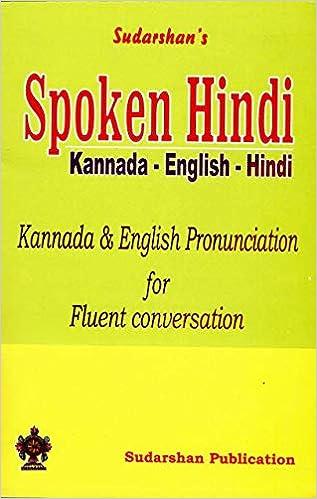 Buy Spoken Hindi - Kannada - English - Hindi Book Online at Low