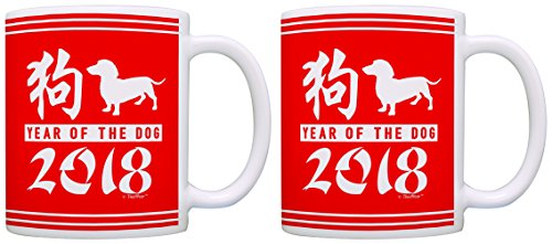Chinese New Years Decorations Year of the Dog Dachshund Mug Chinese New Year Decorations 2 Pack  ...