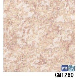 サンゲツ 店舗用クッションフロア プレーン 品番CM-1260 サイズ 180cm巾×8m B07PDB1C38