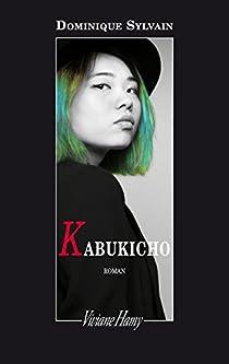 Kabukicho par Sylvain
